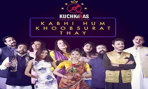Osman Khalid Butt on recording 'Kabhi Hum Bhi'