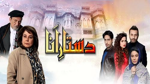 Greed and revenge dominate Dastaar-e-Anaa six episodes down