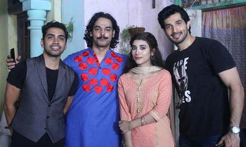 Gohar Rasheed steals the spotlight in first look for 'Rangreza'