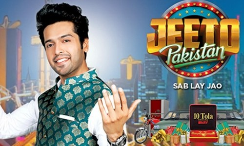 'Jeeto Pakistan' to play with 100 Tola gold TONIGHT!