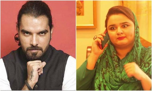 Laughter riots this Eid: Yasir Hussain & Faiza Saleem team up for a special telefilm