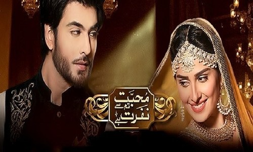 Mohabbat Tumse Nafrat Hai; The story is progressing but at a snail's pace