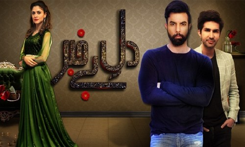 Dil-e-bekhabar's OST portrays unconditional love