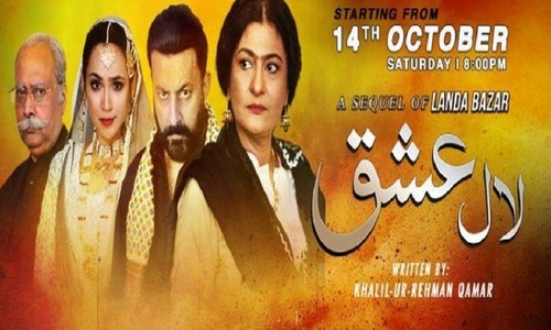 Lal Ishq-sequel to the much hyped 'Landa Bazaar' to air from October 14th on A-Plus