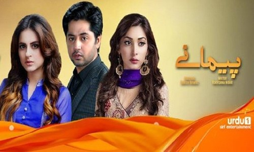 Fatima Effendi steals the show in the first episode of Paimanay