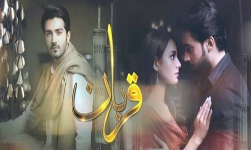 Qurban to go on air from 20th November on ARY Digital