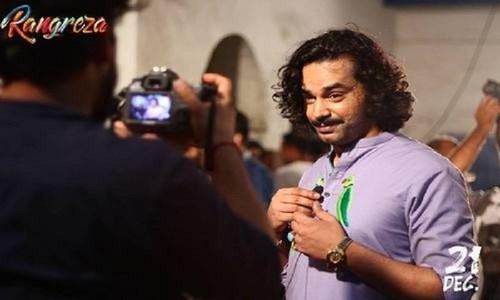 HIP Reviews: Rangreza is unequivocally Waseem Wallay's Sultanat