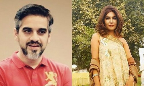 "Omair Rana and Iffat Omar pair up for ""Jo Waada Kia"""