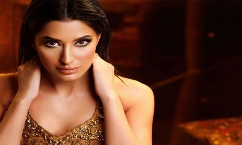 It's Mehwish Hayat's birthday today and stars are pouring in their heartiest wishes!