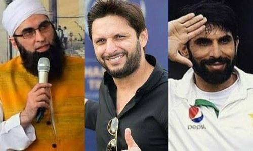 Junaid Jamshed, Shahid Afridi And Misbah-ul-Haq To Be Awarded With Sitara-i-Imtiaz