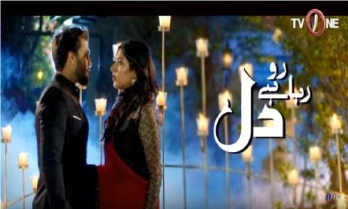 Junaid Khan & Sonia Mishal Starrer Ro Raha Hai Dil Looks Appealing!