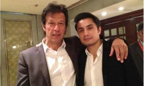 Ali Zafar Expresses His Wish For A Cinema In Peshawar To PM Imran Khan
