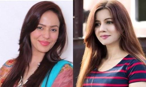 Rabi Peerzada's Latest Social Media Post miffs Zainab Qayyum