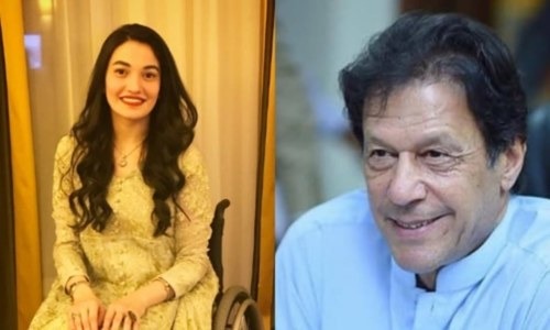 Muniba Mazari and Imran Khan Are Amongst World's 500 Most Influential Muslims