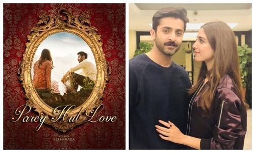 Paray Hut Love wraps 3rd shooting spell!