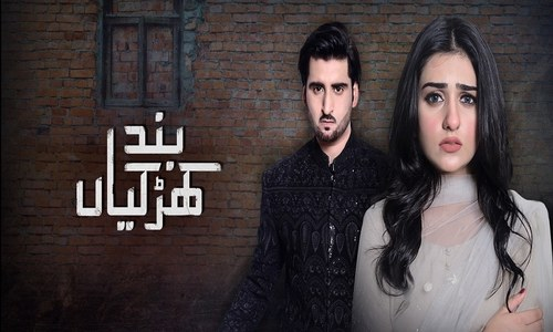 Band Khidkiyan Episode 16 In Review: The over-possessive Zain crosses the limit