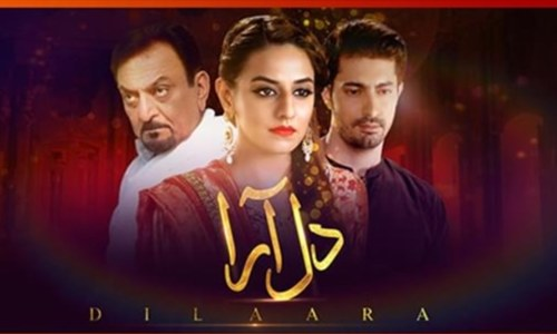 First Episode In Review: Kinza Razzak Shines Bright In and as Dilaara