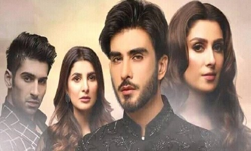 Koi Chand Rakh Episode 19 in review: Umair proves to be a ray of hope for the disheartened Rabail