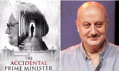 Anupam Kher Starrer 'Accidental Prime Minister' Will Release In Pakistan