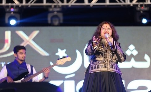 Rekha Bhardwaj All Set To Perform In Lahore on 22nd March 2019