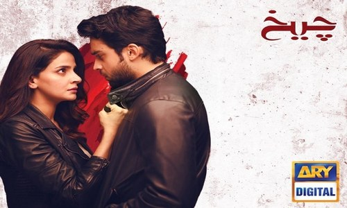 Cheekh's OST Is As Intense As The Drama