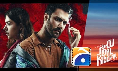 "Geo to release Mansha Pasha & Ahmad Ali starrer ""Laal Kabootar"""