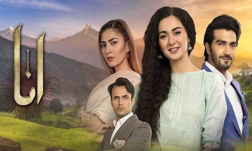 Anaa Episode 2 and 3 in Review - The Story Unravels Further
