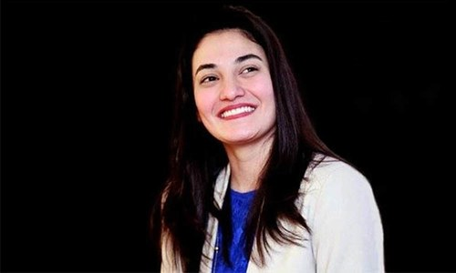 Muniba Mazari Speaks at UN Women's Summit