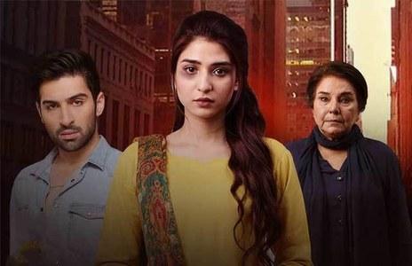 HIP Reviews Kaisa Hai Naseeban Episode 21-22: Ramsha Khan's Acting is Phenomenal
