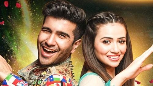 HIP Reviews Romeo Weds Heer Episode 30: Sana Javed is Flawless as Heer