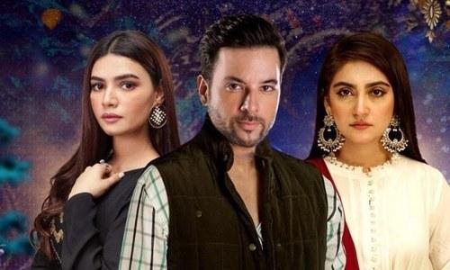 Mikaal Zulfiqar And Hiba Bukhari Steal The First Episode of 'Ramz-e-Ishq'