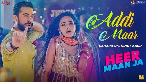 HIP Music Reviews: 'Addi Maar' From Heer Maan Ja Is The New Mehndi Dance Number!