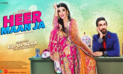 Box Office Update: Heer Maan Ja Crosses 3 Crore Mark