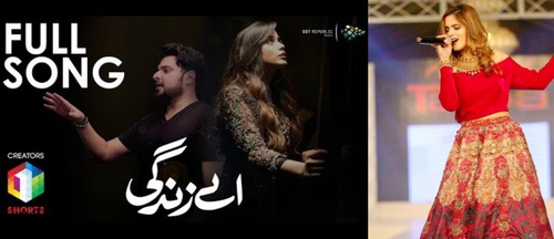 HIP Reviews: 'Aey Zindagi' OST by Aima Baig