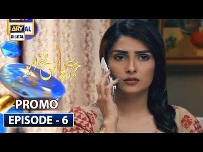 HIP Reviews: Meray Paas Tum Ho Episode 6: Danish Sets the Record Straight with Mehwish