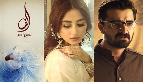 Alif continues to impress the audience with its second episode
