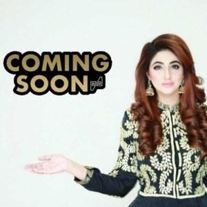 Fatima Sohail's big break on Television