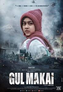 Trailer of Gul Makai - Malala Yousafzai's biopic is out
