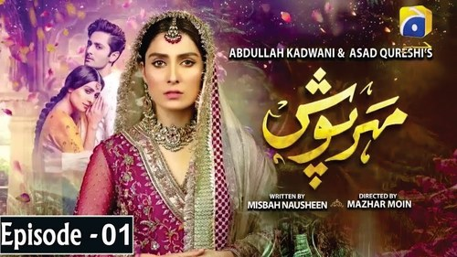 Mehar Posh becomes highest rated episode