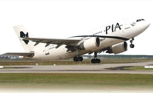 PIA Terminates Services of 52 Employees