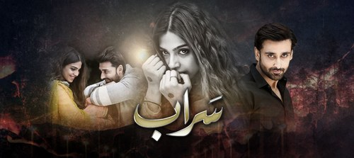 Sonya Hussyn & Sami Khan Reunite for the Impressive 'Saraab'