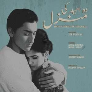 Romantic Ballad 'Woh Umeed Ki Manzil' Takes You Down Memory Lane