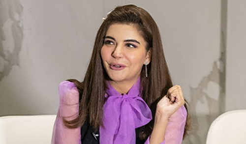 Nida Yasir In Hot Waters After 'Insensitive' Show