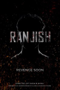Ranjish: A Story Infused With Mystery & Revenge