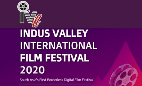 The Indus Valley International Film Festival Returns for Season 2