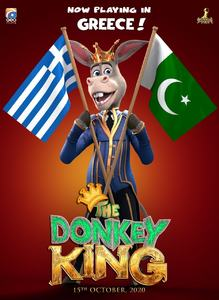 The Donkey King Plays in Greece