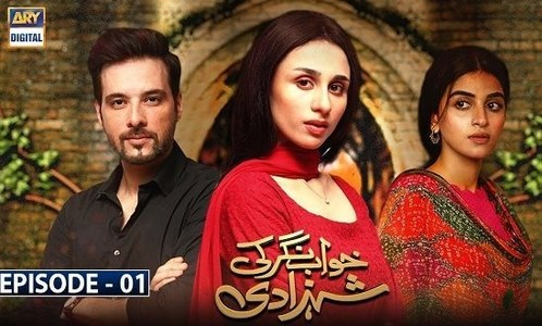 Khwab Nagar Ki Shehzadi: A Tale of Love & Betrayal Has Us Hooked