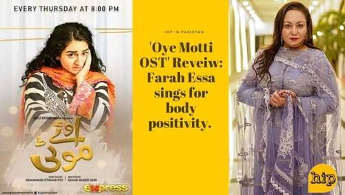 OST Oye Motti Review: Farah Essa Sings For Body Positivity