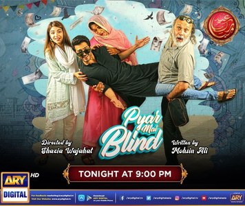 Pyar Main Blindkeeps the audience entertained and informed!