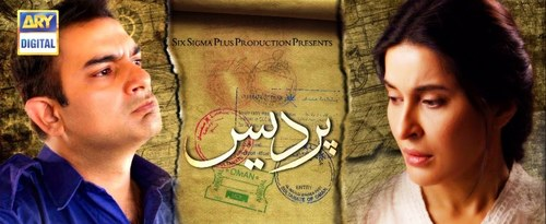 ARY's Drama Pardes Ends with a Bang!
